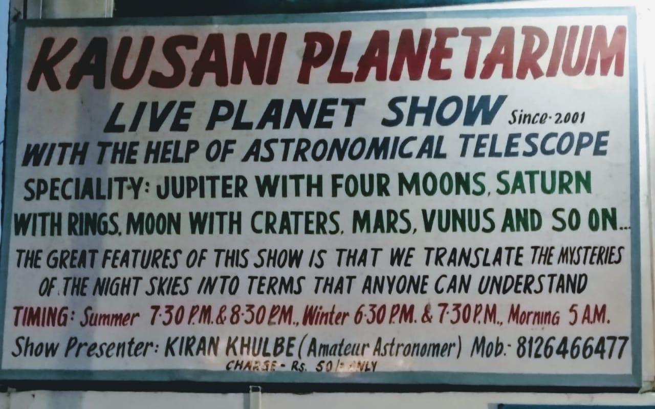 7 exciting things to do in Kausani - weekend trip - kausani planetarium