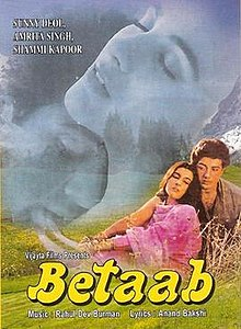 Movie poster betaab valley