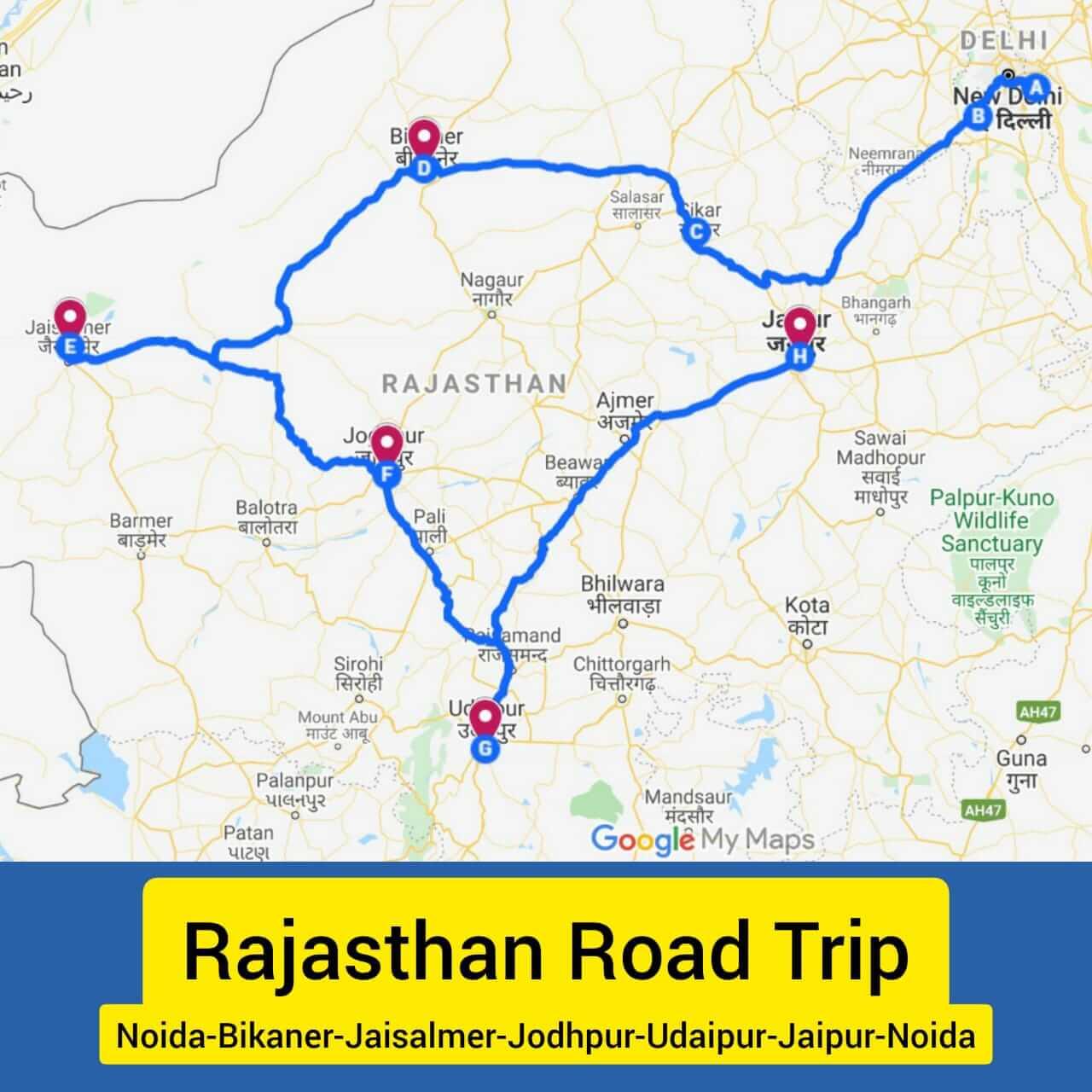 Rajasthan Road Map
